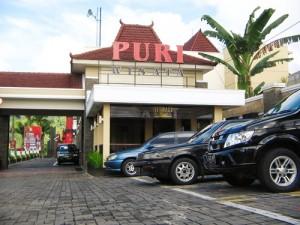 puri-wisata-hotel-baturaden