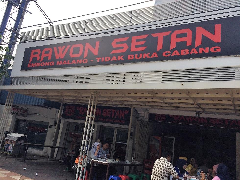 rawon